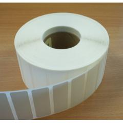 45mm x 15mm Blank Asset Label (TIGN09R008)